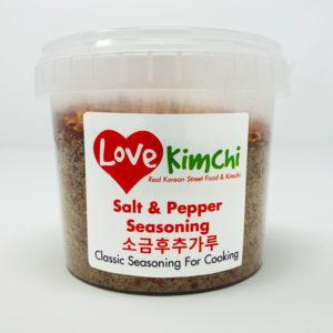 Salt & Pepper Seasoning for cooking and sprinkling Korean Fried Chicken Batter Mix Tofu Vegan Fish