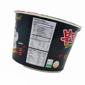 Hot Chicken Flavor Ramen Fire Noodle Challenge extremely spicy chicken flavor ramen samyang