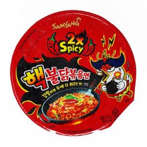 Nuclear Hot Chicken Flavor Ramen Fire Noodle Challenge extremely spicy chicken flavor ramen samyang 불닭볶음면 Love Kimchi 2 x Spicy
