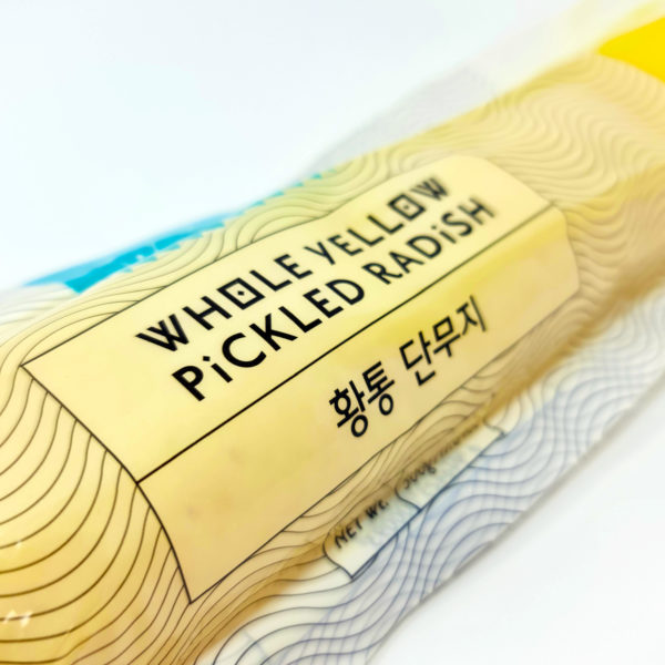 Whole Yellow Pickled Radish Korean food danmuji 단무지 Love Kimchi Mooli