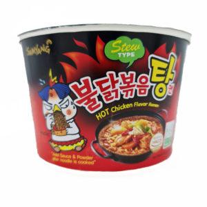 Hot Chicken Flavour Ramen Fire Noodle Challenge extremely spicy chicken flavor ramen samyang 불닭볶음면 Love Kimchi Stew Type