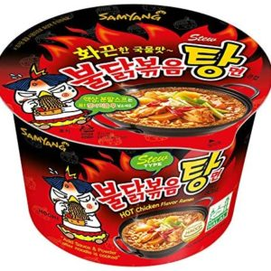 Hot Chicken Flavour Ramen Fire Noodle Challenge extremely spicy chicken flavor ramen samyang 불닭볶음면 Love Kimchi Stew Type