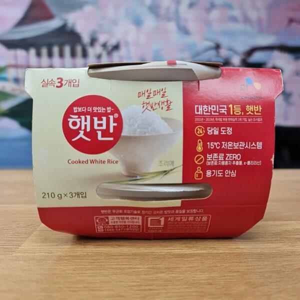 CJ Microwavable Cooked Sticky Rice Love Kimchi Het Bahn Korean Food